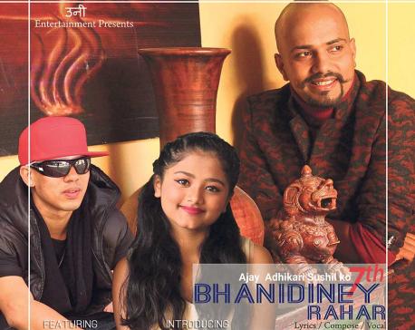 Ajay releases 'Vanidine Rahar'