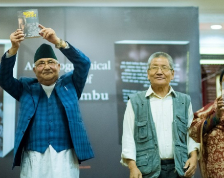 PM Oli launched Professor Khambu's biopic