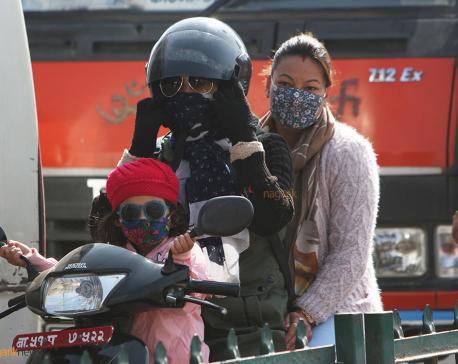 In pictures: Masked children in Kathmandu