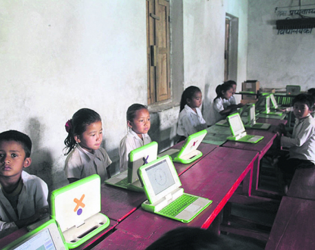 A communibty school becoming an example in rural Baglung