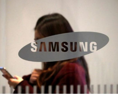 Samsung Display says it is considering building a factory in India