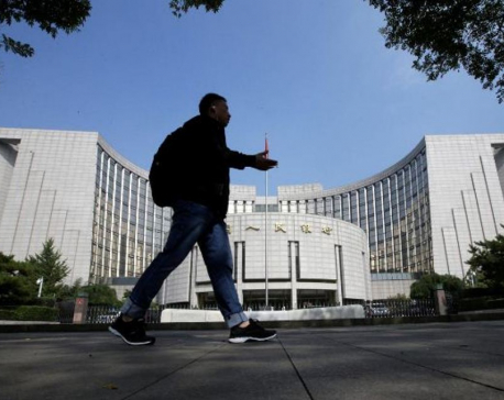 China Jan new bank loans hit record, more policy support seen