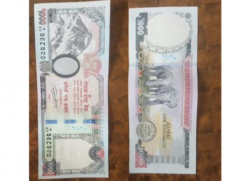 NRB introduces new Rs 1,000 note which can be identified by visually-impaired