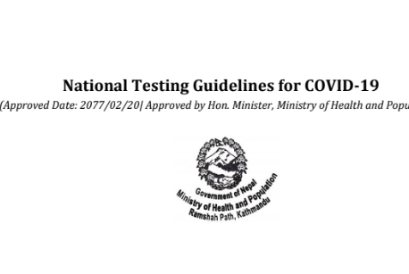 """National Testing Guideline is """"sure to bring"""" COVID-19 disaster"""