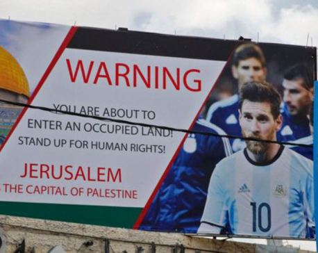 Argentina 'cancels Israel World Cup friendly' after Gaza violence