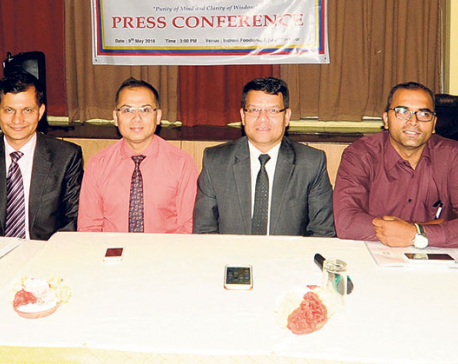 Int'l conference on public-sector financial management on Saturday