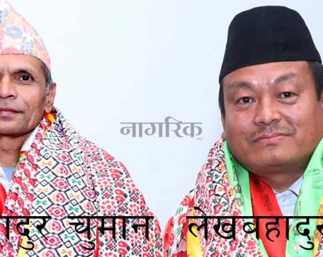 Two CPN (Maoist Center) ministers of Gandaki Province Govt resign