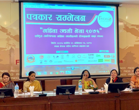Women entrepreneurs' meet on Nov 19-20