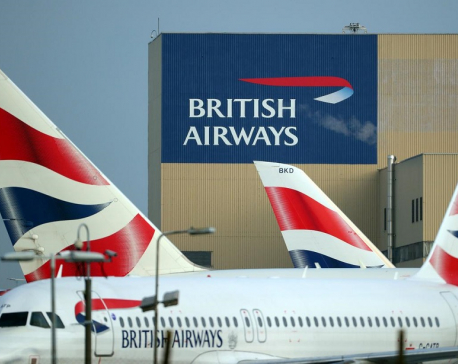 British Airways suspends direct flights to mainland China amid virus fears