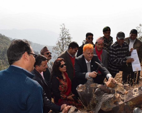 Minister Bhatta inspects iron ore reserve