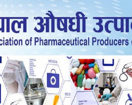 There will not be shortage of medicines for next three months in country: APPON