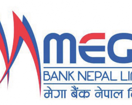 Mega Bank launches online account opening facility