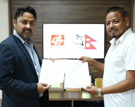 CAN, Dish Media Network ink deal for live-streaming of Nepal-PNG ODI series