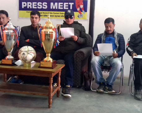 12th South Asian Seven-a-side Football Championship from Jan 13