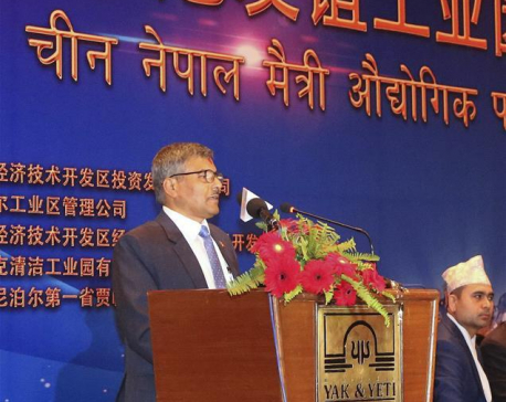 MoU for China-Nepal Friendship Industrial Park signed