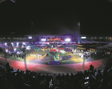 Grand rehearsal for SAG opening ceremony performed