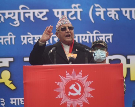 NCP's Oli faction organizing mass gatherings in Butwal and Biratnagar