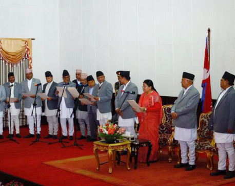 PM inducts 15 members to cabinet