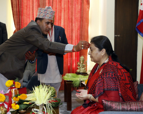 Dignitaries receive Dashain tika and jamara (Photo Feature)