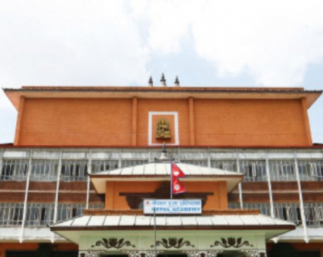 Nepal Academy achieved cent percent progress in FY 2019/20