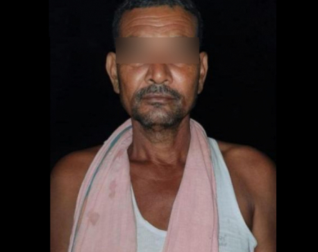 Police arrest an absconding accused of Rautahat mass murder