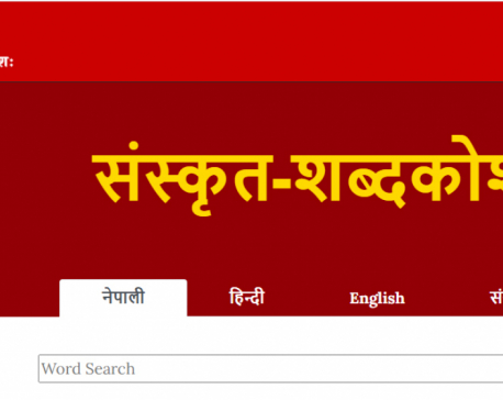 Sanskrit-Nepali e-dictionary launched