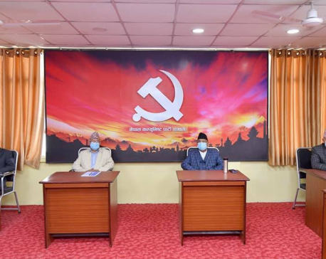 PM Oli and Madhav Nepal holding meeting at party headquarters Dhumbarahi
