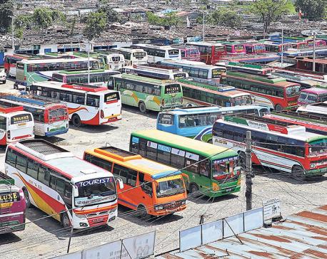 Kathmandu DAO permits movement of long-distance vehicles