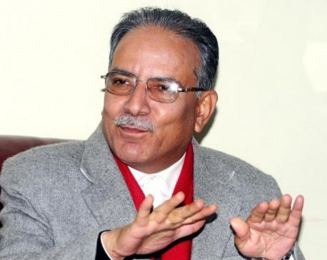 Dahal calls standing committee meeting
