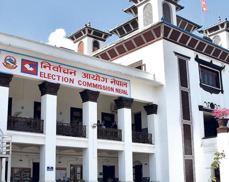 Nepal now has six national political parties