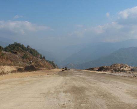 Falgunanda Sukilumba Airport in Ilam to be operational from next April