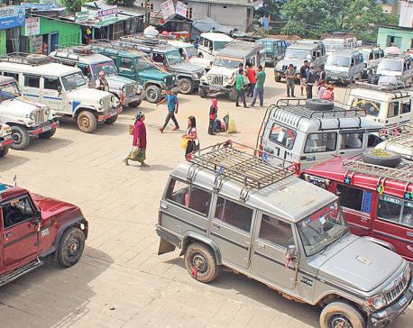 Middlemen distribute passes, transportation fares tripled