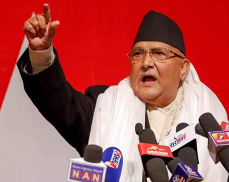 CPN-UML Chairperson Oli calls party's parliamentary party meeting on Thursday