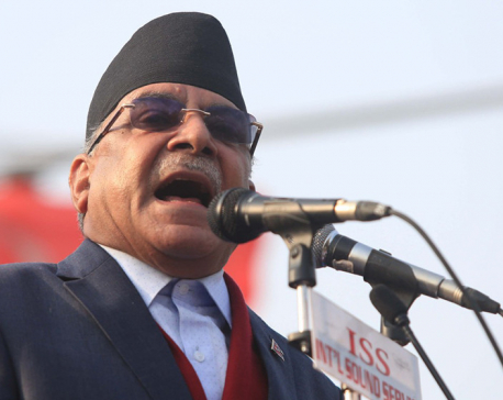 MCC is being used to break ruling coalition: Dahal