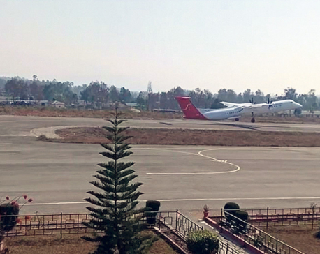 Hundreds of passengers stranded at Kolti Airport due to lack of air tickets
