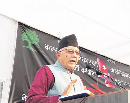 Nation in crisis due to President Bhandari: Koirala