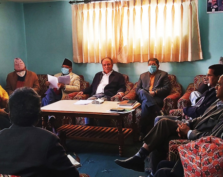 Leaders close to Home Minister Thapa skip Maoist Center's SC meeting