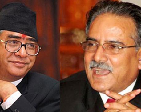 PM Deuba, Maoist Center Chair Dahal discuss giving full shape to Cabinet