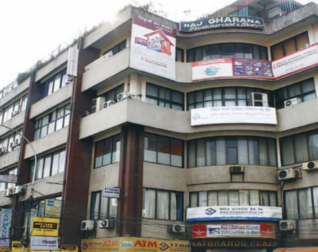 Nepal Trust issues final warning to evacuate Kathmandu Plaza by April 13