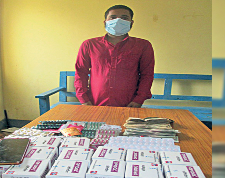 Drugstore operator arrested for selling illegal drugs