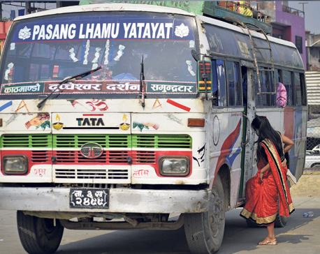 Commuters in dilemma as bus park remains closed