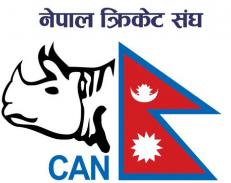 Applications open for head coach of Nepali cricket