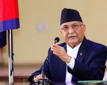 UML Chairman Oli appeals for party unity