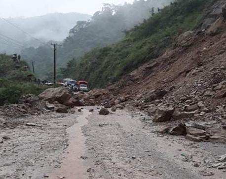 Narayangarh-Mugling road section blocked by landslides again