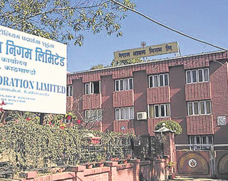 NOC implements EPR for online purchase of fuel