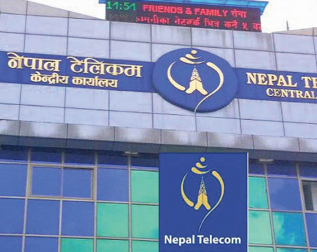 Nepal Telecom requests its customers to remove unnecessary apps from mobile phones to avoid arising problem
