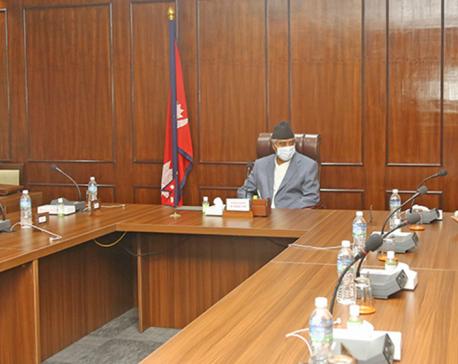 Deuba-led govt, too, introduces 'party-split' ordinance