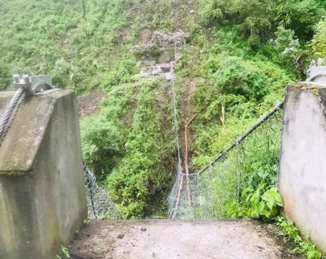 Landslide destroys suspension bridge in Gorkha