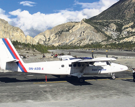 Manang's Humde Airport remains non-operational even in times of need