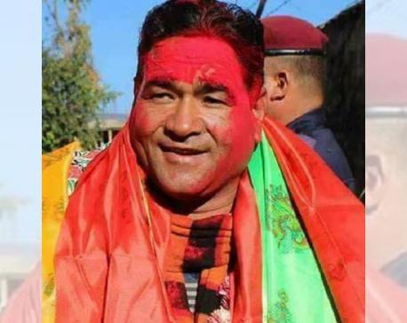 Lumbini Chief Minister KC wins trust vote